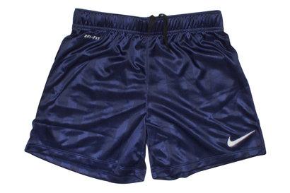 Nike Academy Jacquard Kids Training Shorts
